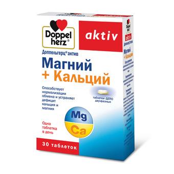 magniy_kalciy_b.jpg